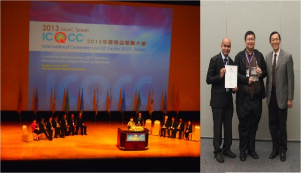 Nik Azizi and Leow Sin Lak receiving the Gold Award of Excellence at ICQCC 2013