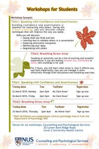 Workshops for students