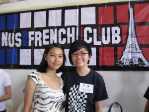 french club infusion 2010