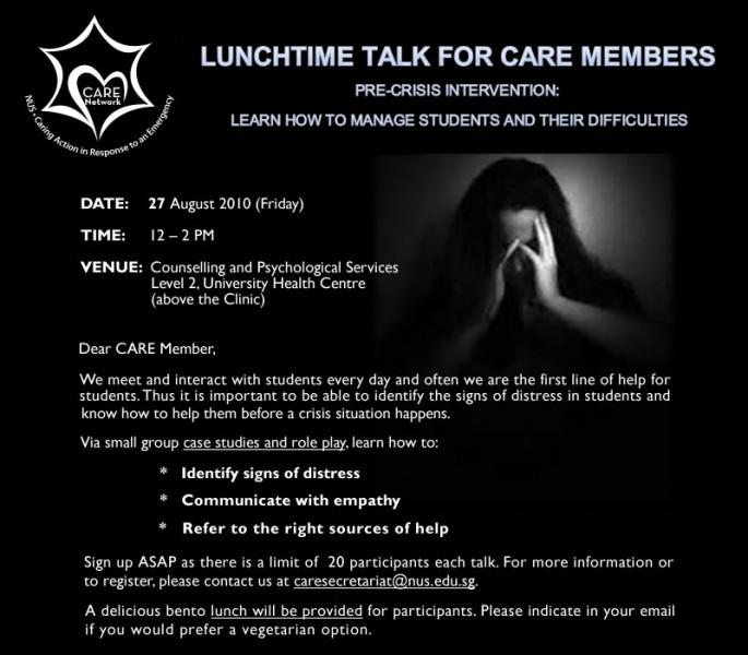 Calling all CARE members...