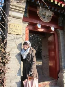 北大中文系