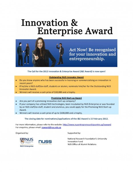 2012 Innovation & Enterprise Award - EDM