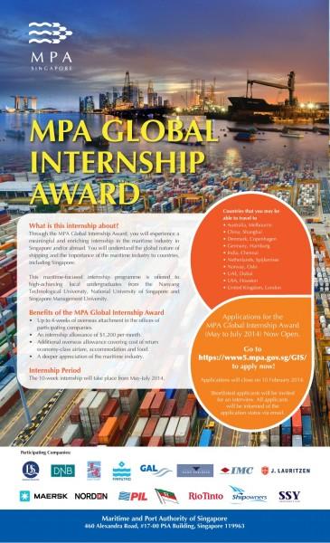 mpa internship award