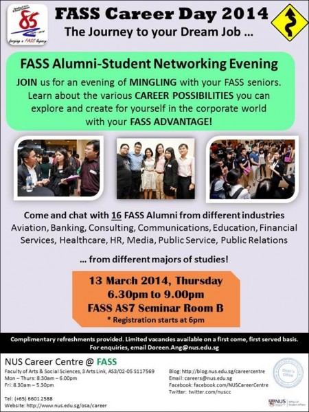 alumni-student networking evening