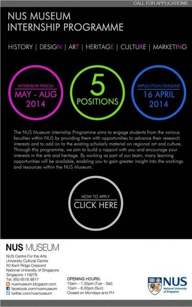 nus museum internship programme