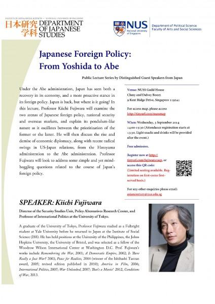 flyer_fujiwara (2)