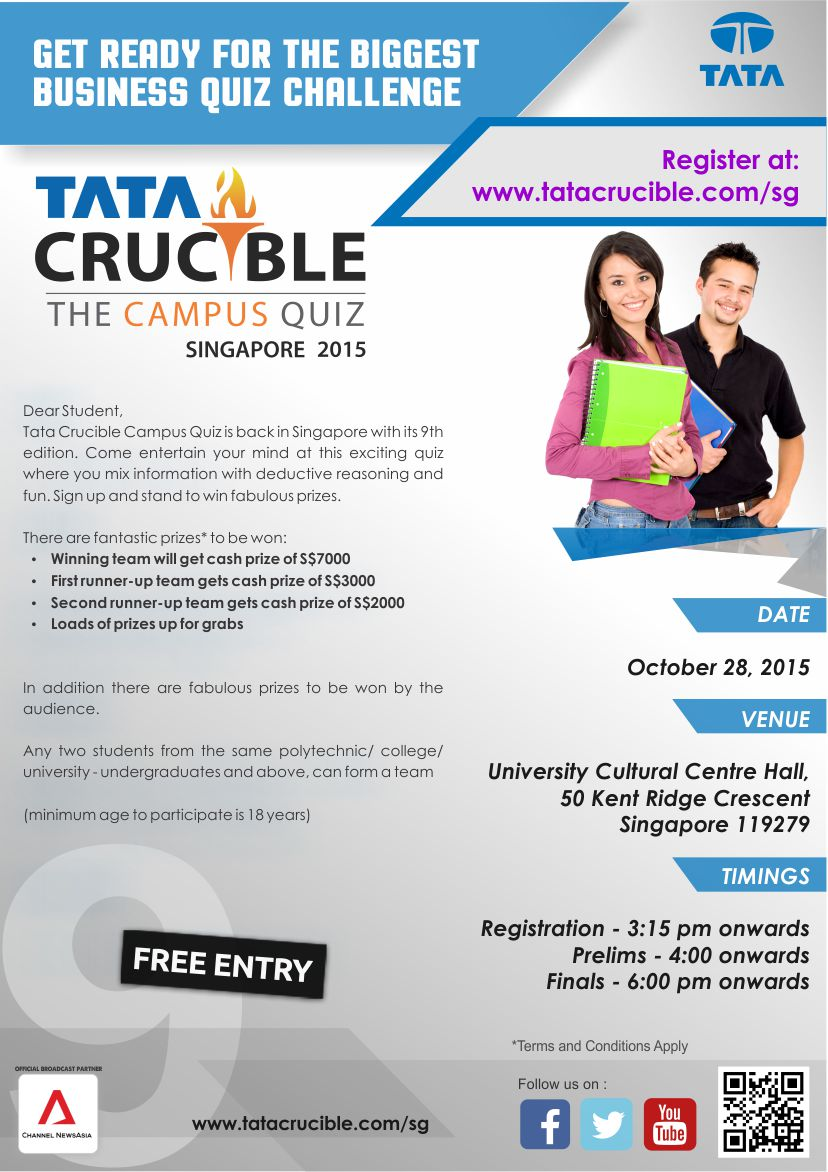 Invitation To Apply Tata Crucible Campus Quiz Fass News