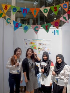 The team (from left) Liu Weiting, Jiang Xiaoshuang Grace, Raqibah Binte Abdul Razak & Fatin Farzana Binte Mishwan