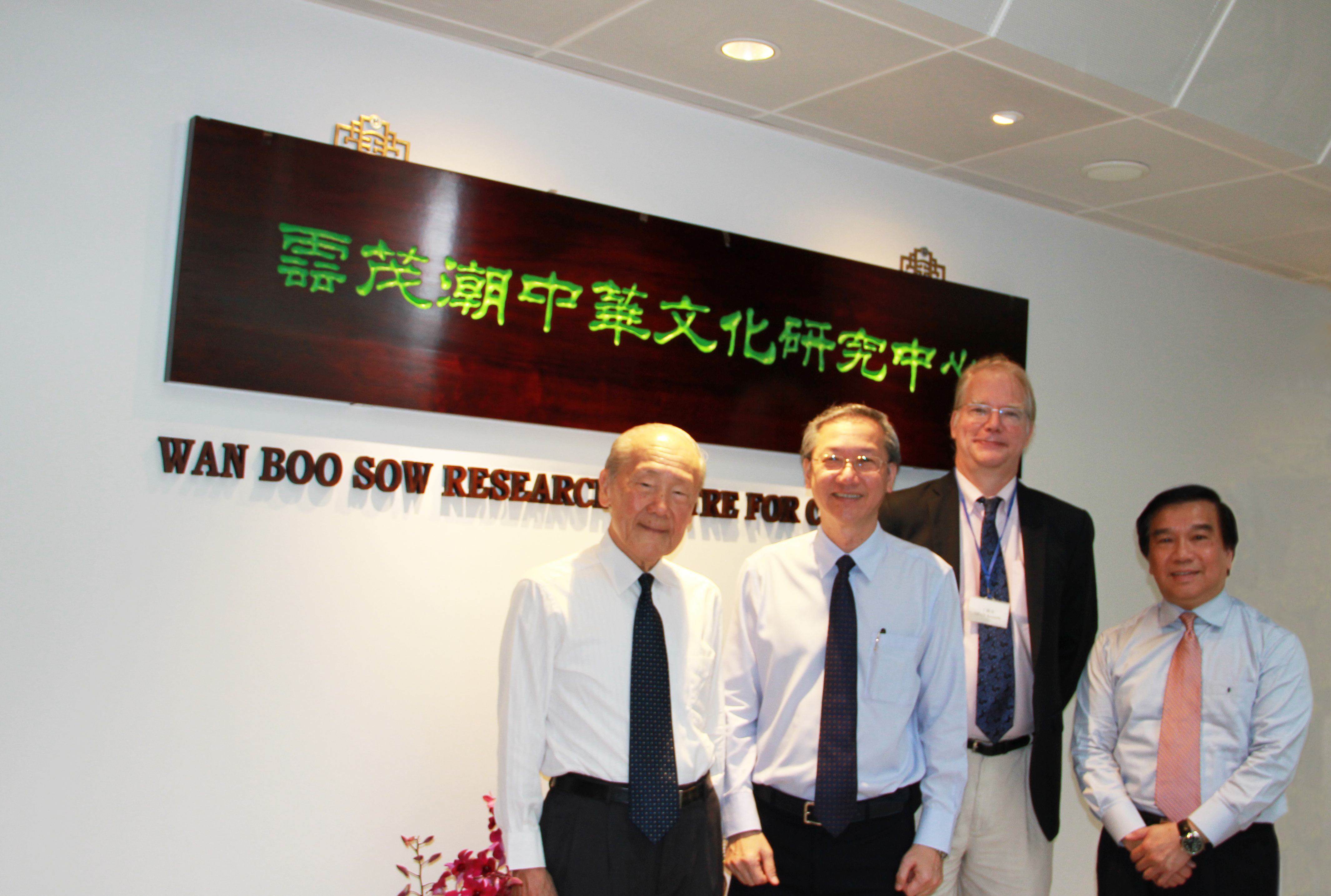 Prof Wang Gungwu, Mr Sam Tan, Prof Kenneth Dean, and A/P Lee Cheuk Yin