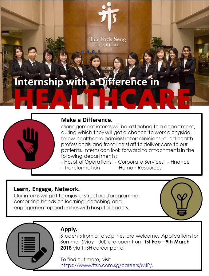 Internships | FASS NEWS