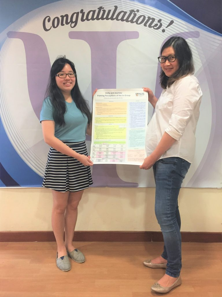 Psychology Student Ivy Cheng Shortlisted as Finalist for SPSP 2018 Undergraduate Student Poster Award!