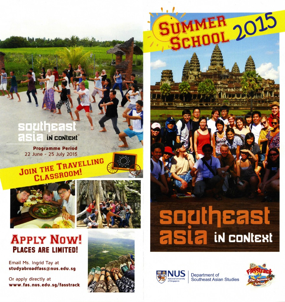 Summer School 2015  NUS SEAIC_Page_1