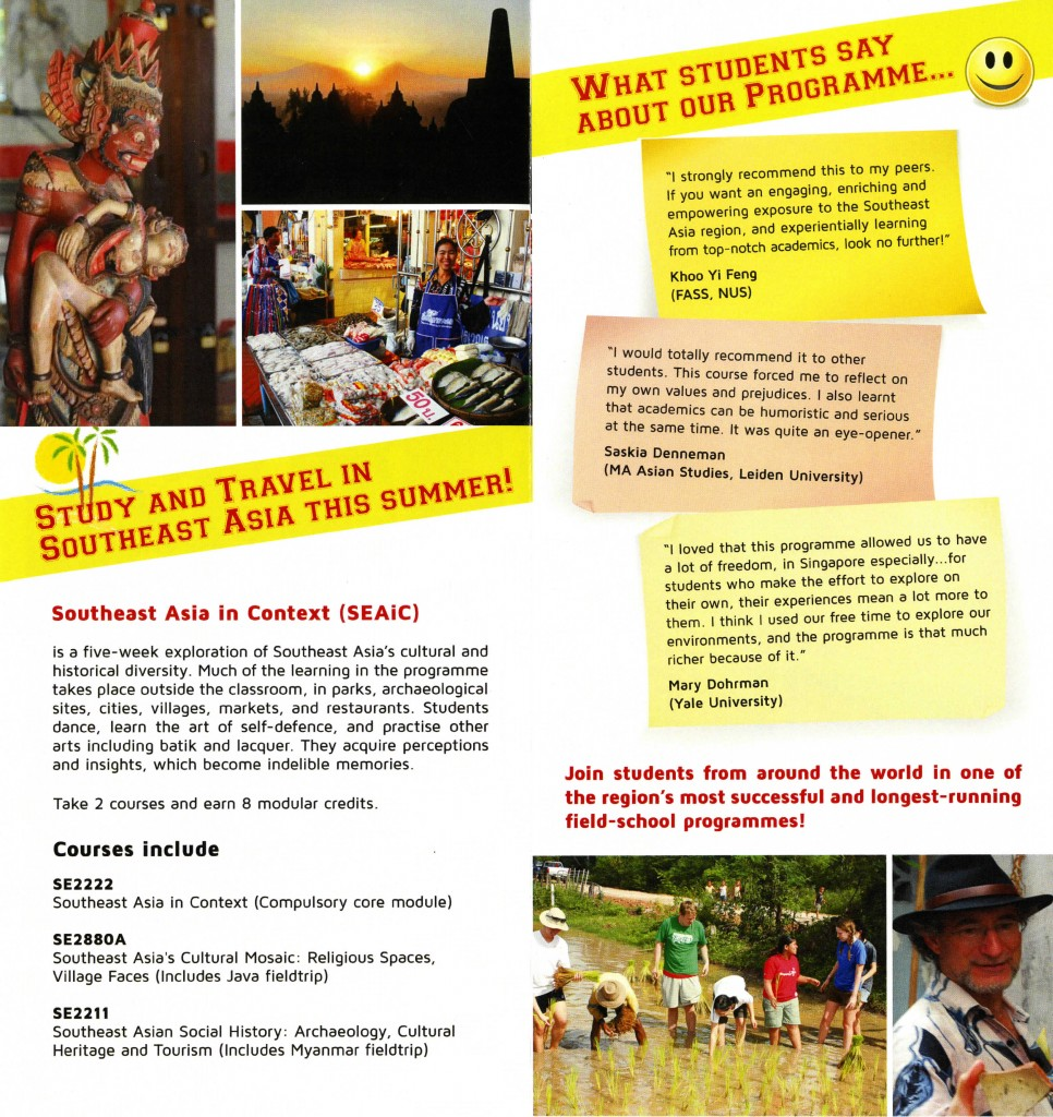 Summer School 2015  NUS SEAIC_Page_2