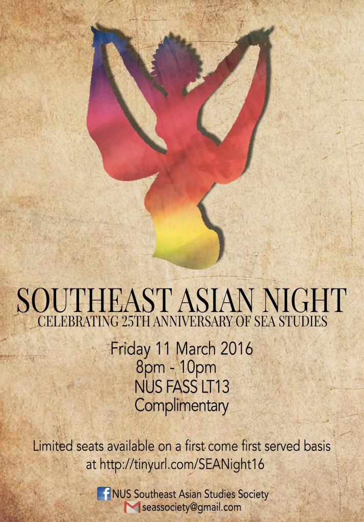 Southeast Asian Night 2016