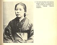 Karayukisan