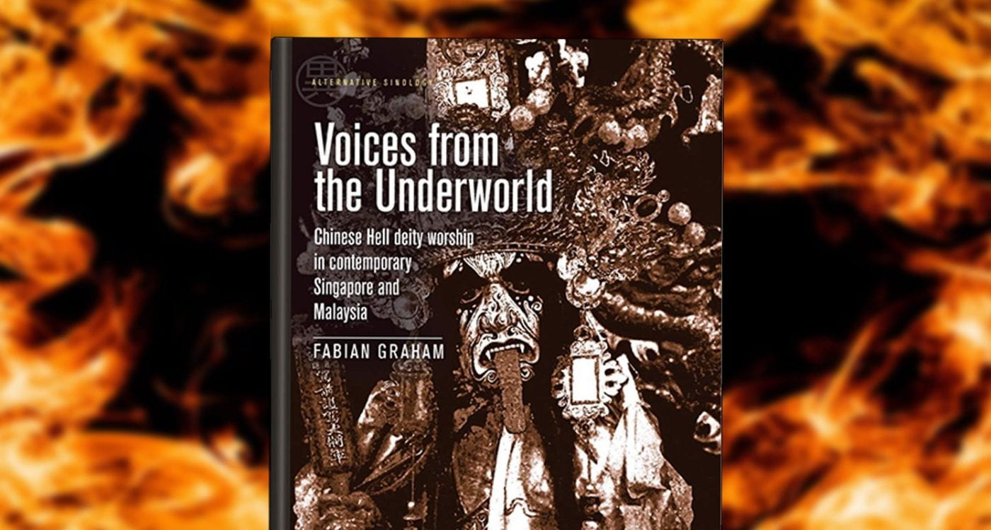 Voices from the Underworld Book Cover: