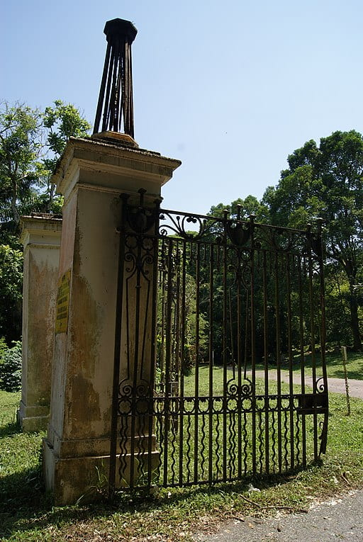 Main gate of Bukit Brown Cemetery