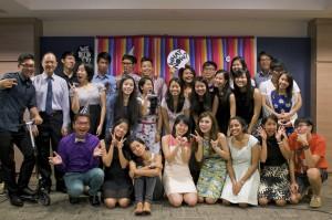 English Language Party