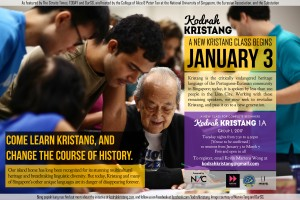 Announcement for Kristang classes in January 2017