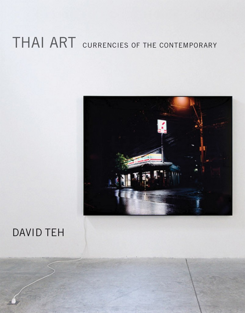 thai_art_david_teh