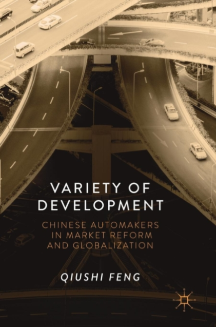 variety of development