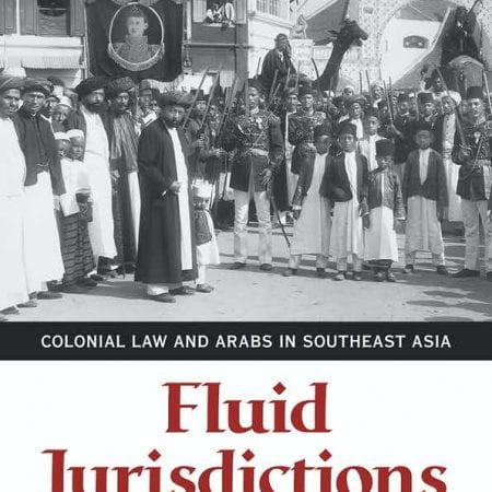 fluid juristictions