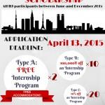 IIJ_Scholarship