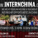 InternChina  NUS flyer