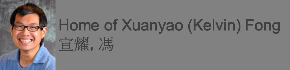 Home of Xuanyao (Kelvin) Fong