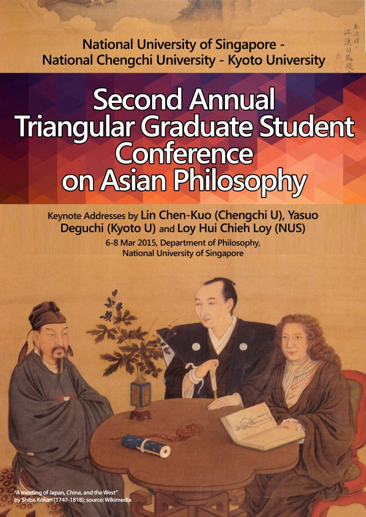 Graduate Student Conference 2.1