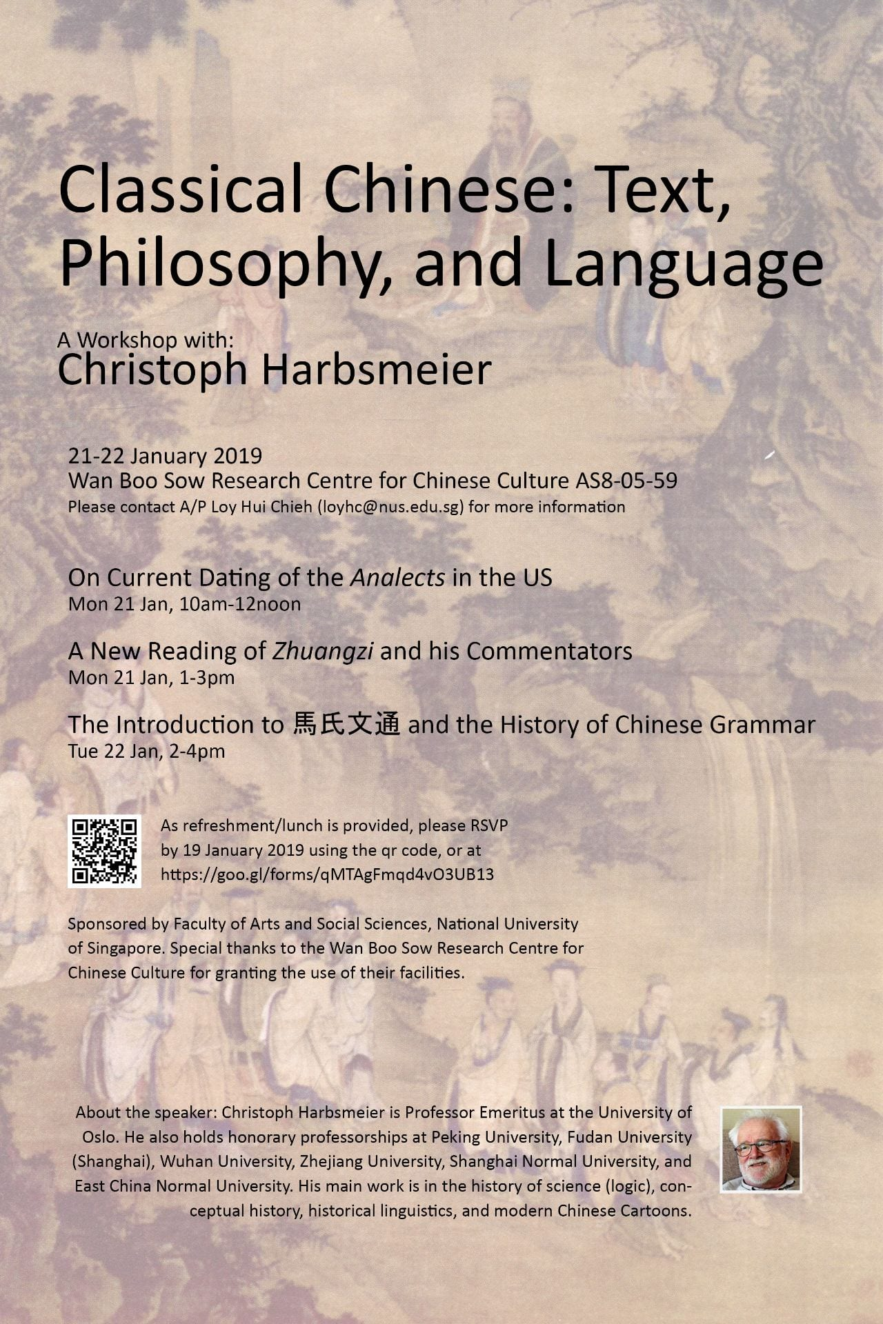 Loy Hui Chieh   philosophy-at-nus