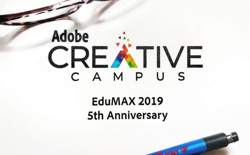 Adobe Creative Campus Notebook