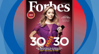 SMU alumna Whitney Wolfe Herd '11 on the cover of Forbes 30 Under 30 on December 12, 2017.