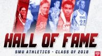 SMU Hall of Fame Class of 2018