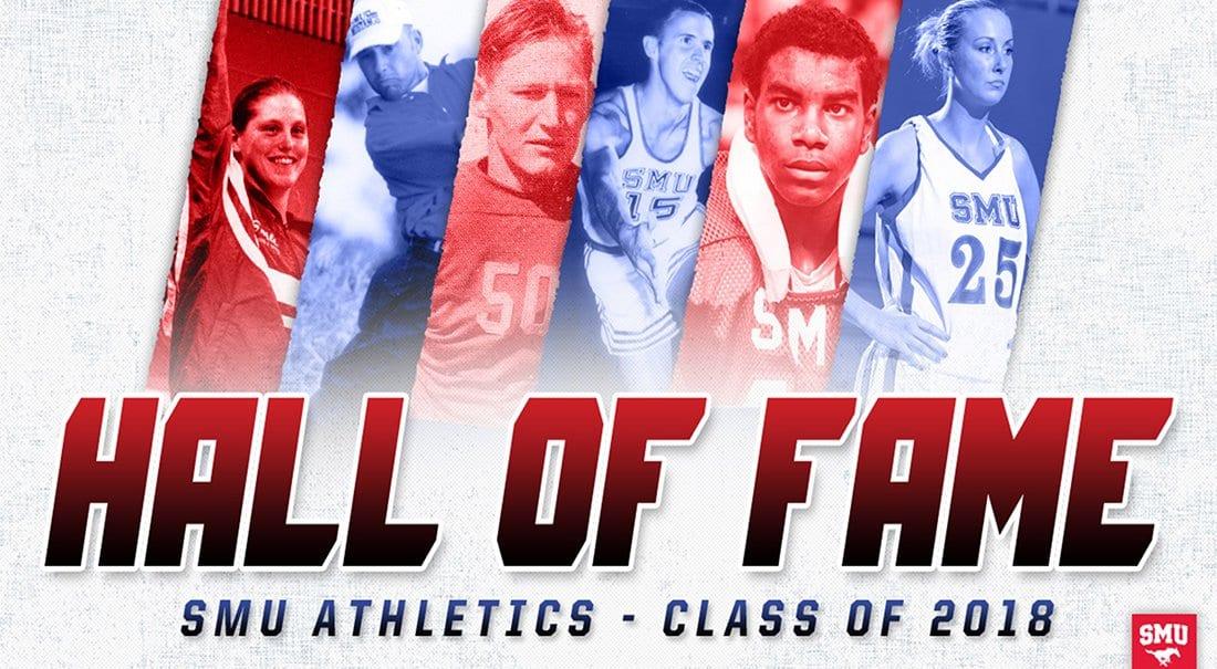 SMU Hall of Fame Class of 2018
