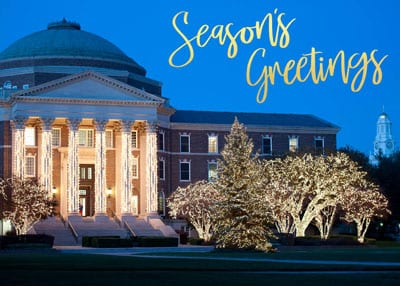 SMU Holiday Card 2017, 400 px