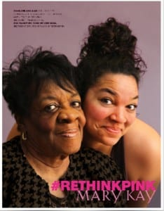 2014 RethinkPink Ad designed by NSAC Creative Team