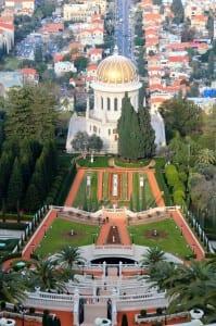 Bahá-í Gardens