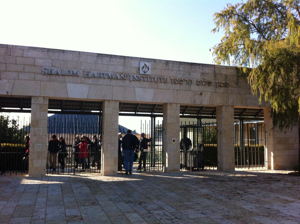 Students and alumni pass through the main entrance gates of the Shalom Hartman Institute, Jerusalem.