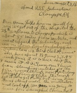 William E. McClure letter