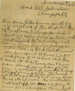 William E. McClure letter