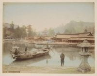 Miyajima Temple., ca. 1895, DeGolyer Library, SMU.