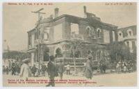 Ruinas de la residencia de Madero quemada durante el bombardeo., ca. February 9-18, 1913, DeGolyer Library, SMU.