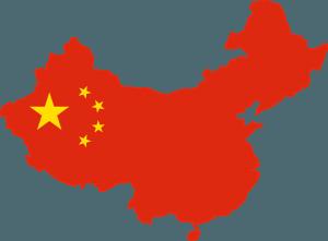 sun & star china symposium