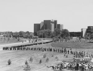 outdoor commencement 1980ish