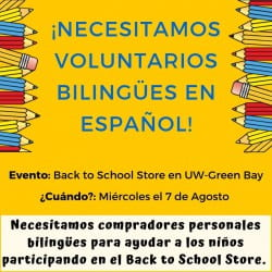 Back to School Store