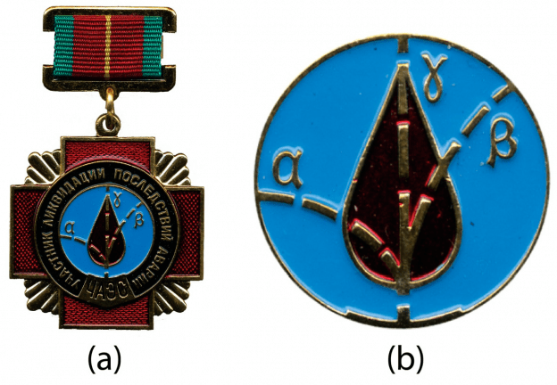 Chernobyl Liquidator Medal