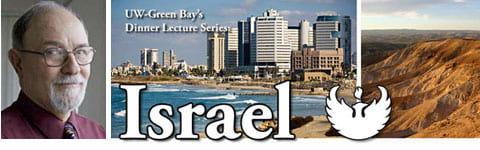 Dinner Lecture Series, Israel, with Prof. Meir Russ