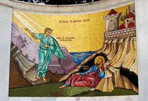 Mosaic in Veria, Greece