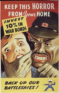 War Bond Poster Two